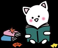 読書の秋、本を読むイラスト