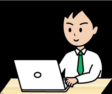 パソコン操作をするサラリーマン男性